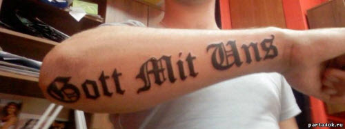 Бог мне судья на латыни фото тату - 5
