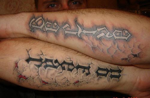 Фото мужских тату на руке надписи - 7