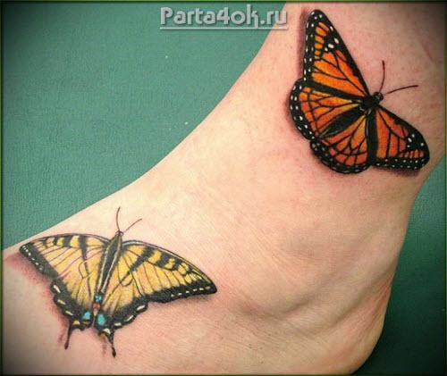Фото тату бабочка на ягодицах - 5
