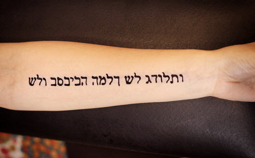 Фото тату хной на руках надписи - 4