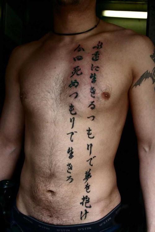 Фото тату иероглифы с именем - 5