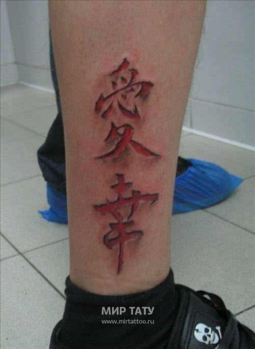 Фото тату на ноге с переводом