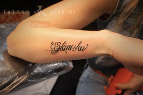 Фото тату надписи на предплечье женские - 7