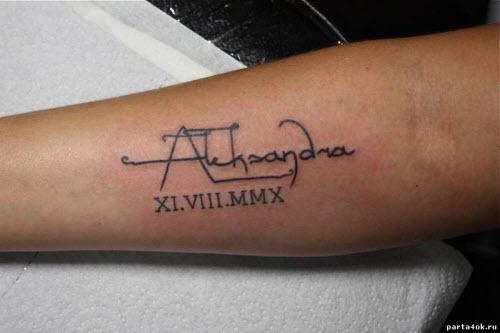 Имя александр на латыни тату фото