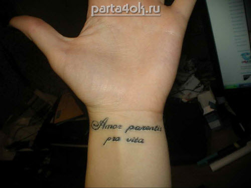 Женские тату надписи на запястье фото - 3