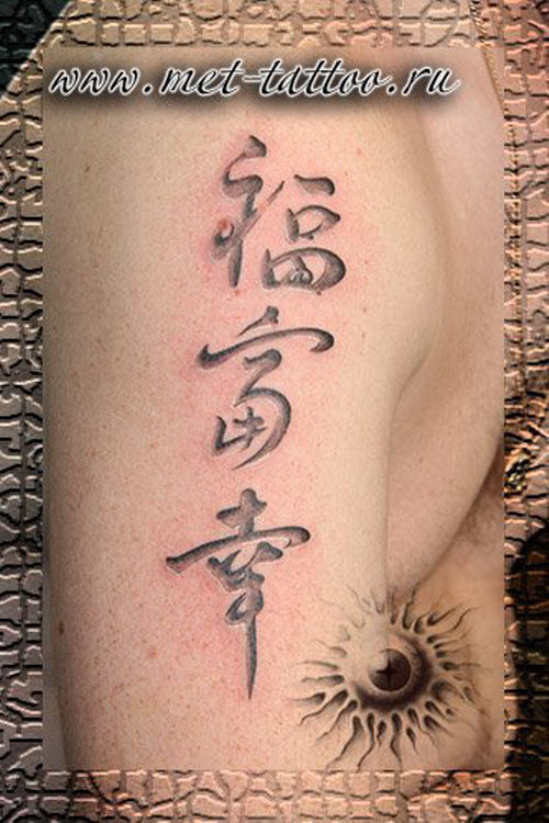 КАКИЕ тату приносят удачу:: татуировки приносящие