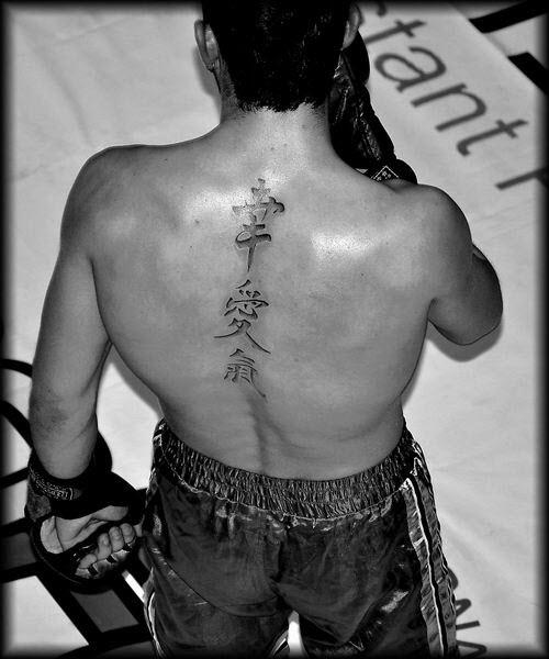 Китайский иероглиф счастье фото тату - 9