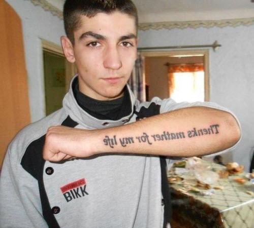 Любви достойна только мать на латыни тату фото - 5