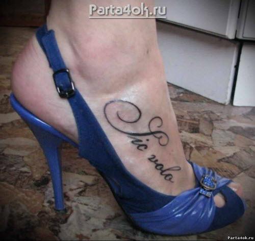 Надпись для тату на ноге фото - 0