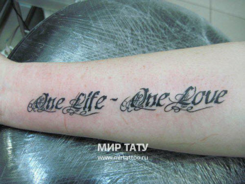 Одна жизнь одна любовь тату на латыни фото на руку - 0