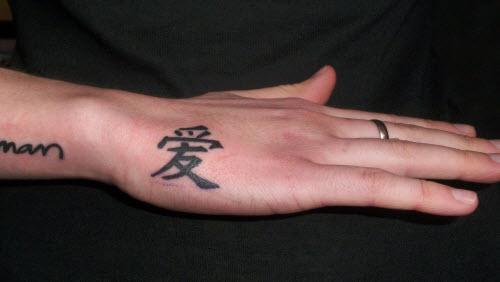 Одна жизнь одна любовь тату на латыни фото на руку - 5