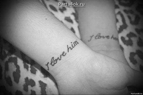 Парные тату для влюбленных надписи фото - 8