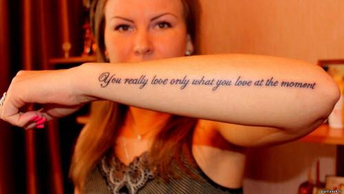 Пользуйся жизнью она так быстротечна на латыни тату фото - 6