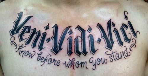 Пользуйся жизнью она так быстротечна на латыни тату фото - 7