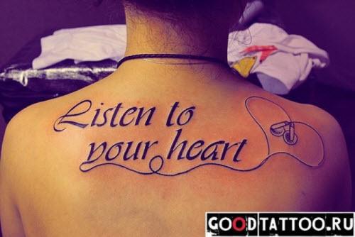 Слушай свое сердце тату фото - 4