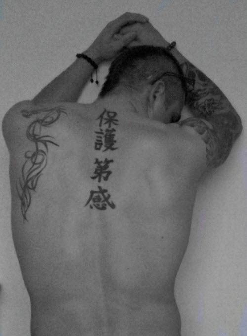 Тату китайские знаки на руке фото - 4