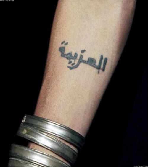 Тату на арабском на руке фото