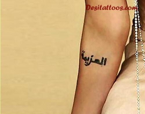 Тату на арабском на руке фото - 1