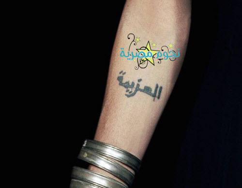 Тату на арабском на руке фото - 6