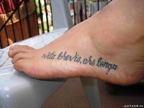 Тату на латыни фото на ноге - 5