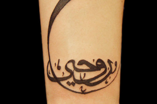 Тату на ноге на арабском фото - 6