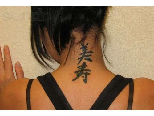 Тату на шее китайский иероглиф фото