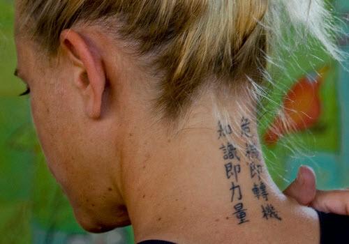 Тату на шее китайский иероглиф фото - 5