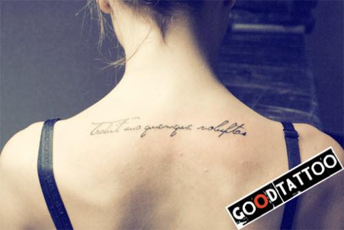 Тату надпись на спине женская фото - 1