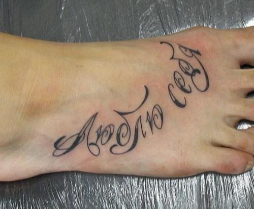 Тату надписи на ноге женские фото - 8