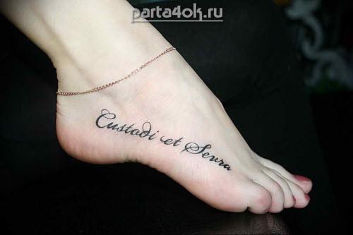 Тату надписи на ноге женские фото - 9
