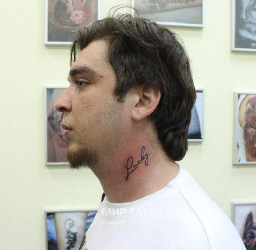 Тату надписи на шее мужские фото - 9
