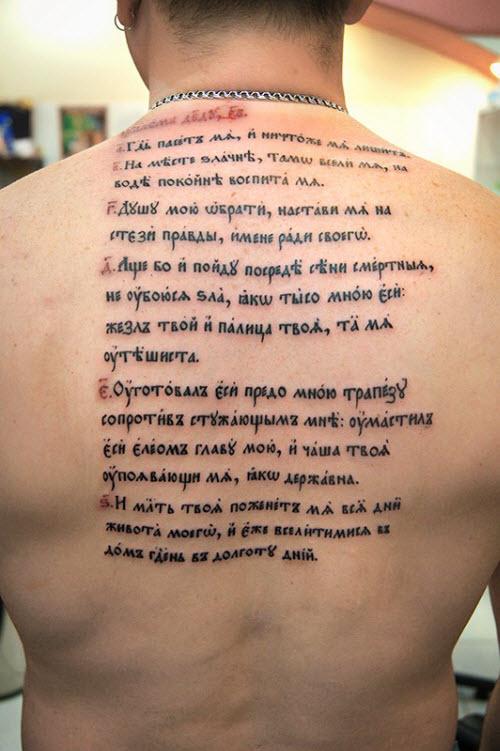 Тату надписи с переводом фото каталоги - 6