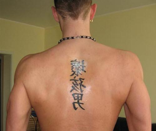 Тату с китайскими иероглифами фото значение - 5