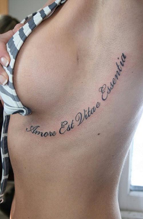 Я люблю жизнь на латыни тату фото - 5
