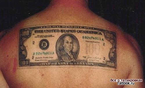Знак доллара фото тату - 8